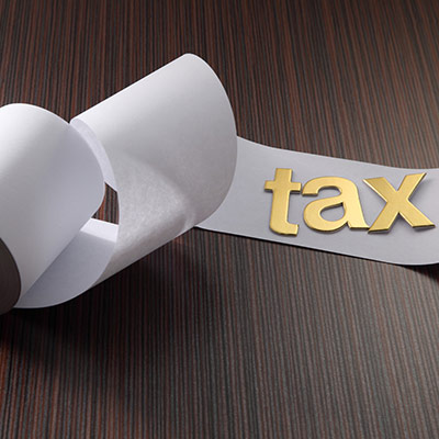 税和增值税